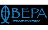 Беседы о ювенальных технологиях на православном радио «Вера»