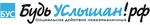LogoBus