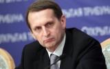 Нарышкин призвал отстаивать традиционные ценности на мировой арене