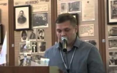 Выступление Олега Богданова на Международном родительском форуме в Ялте