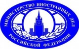 МИД РФ: «В универсальных международных договорах понятий «сексуальной ориентации» и «гендерной идентичности» не существует».