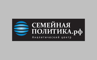 В России создается Аналитический центр «Семейная Политика.РФ»