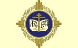Председатель МОО «За права семьи» представил доклады на Рождественских чтениях