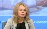 Новый закон «Об образовании в РФ»