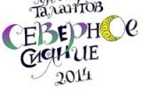 Председатель клуба «Домашнее обучение в Санкт-Петербурге» Наталья Геда приглашает всех на проводимую клубом Ярмарку Талантов