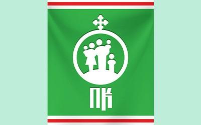 Церковь приглашает общественников обсудить проект Концепции государственной семейной политики РФ