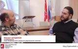 Выпуск 10: Пути противодействия антисемейным международным нормам