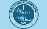 Декларация Московского Международного Демографического Саммита «Семья и будущее человечества» (29-30 июня 2011 года)