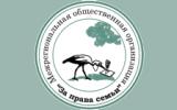 Санкт-Петербургская резолюция об антисемейных тенденциях в ООН