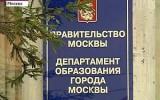 Руководители родительских и семейных общественных организаций  выступили в защиту прав московских детей-экстернов