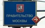 Москва: Образец заявления о выплате компенсаций при семейном образовании