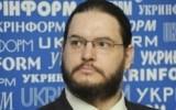 Эксперты: Соглашение об ассоциации в сегодняшнем виде — угроза для семьи в Украине