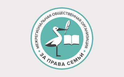 Незаконный нормативный акт нарушает права родителей в Кировской области (правовой анализ)